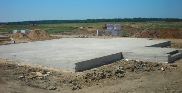 Фундамент - плита