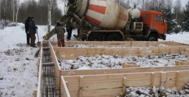 Заливка фундамента зимой