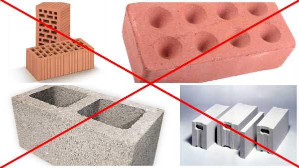 Запрещенные для фундаментов материалы