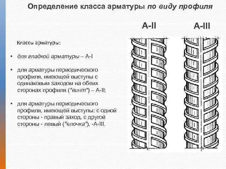 1962773_437514069.pdf-21.jpg